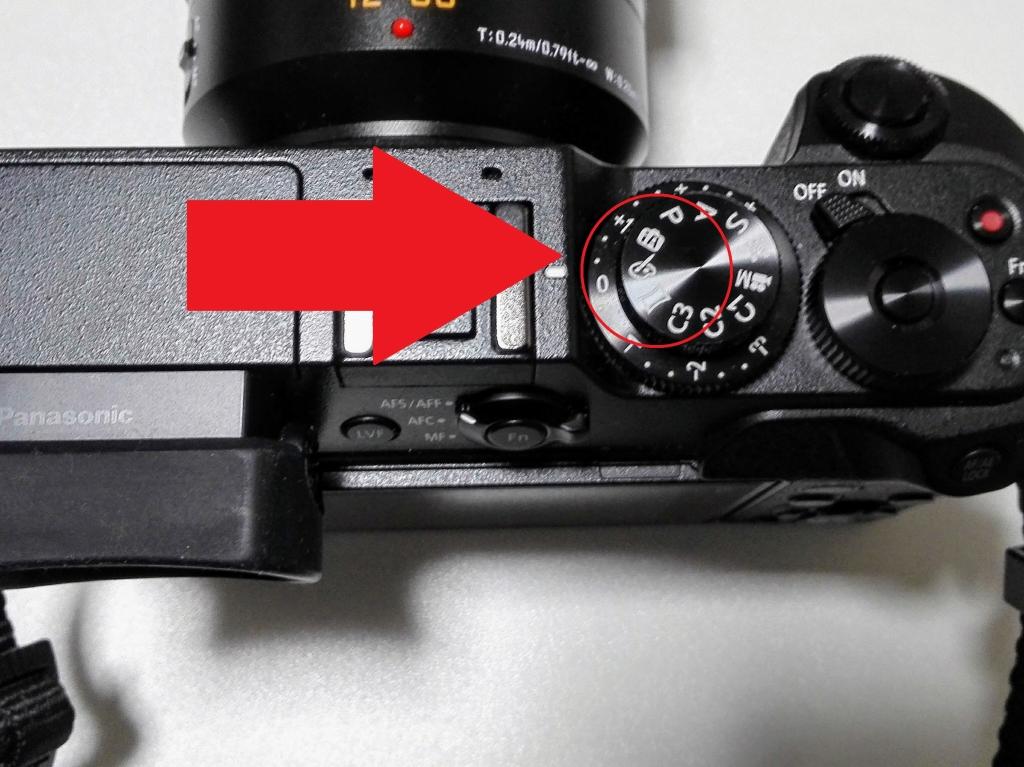 ルミックスカメラの上部