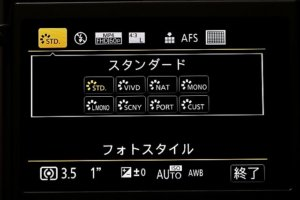 menu画面