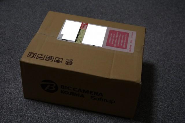 配送便の箱