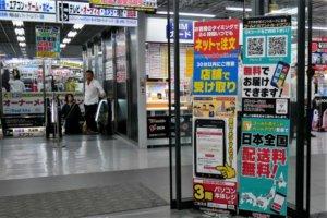 ヨドバシ入口3F