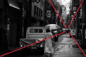 稲荷小路・実例2放射線