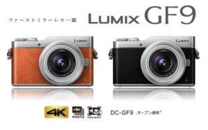 GF92色・オレンジブラック