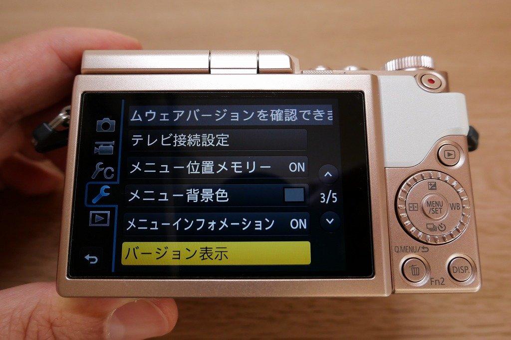 GF10 画面03