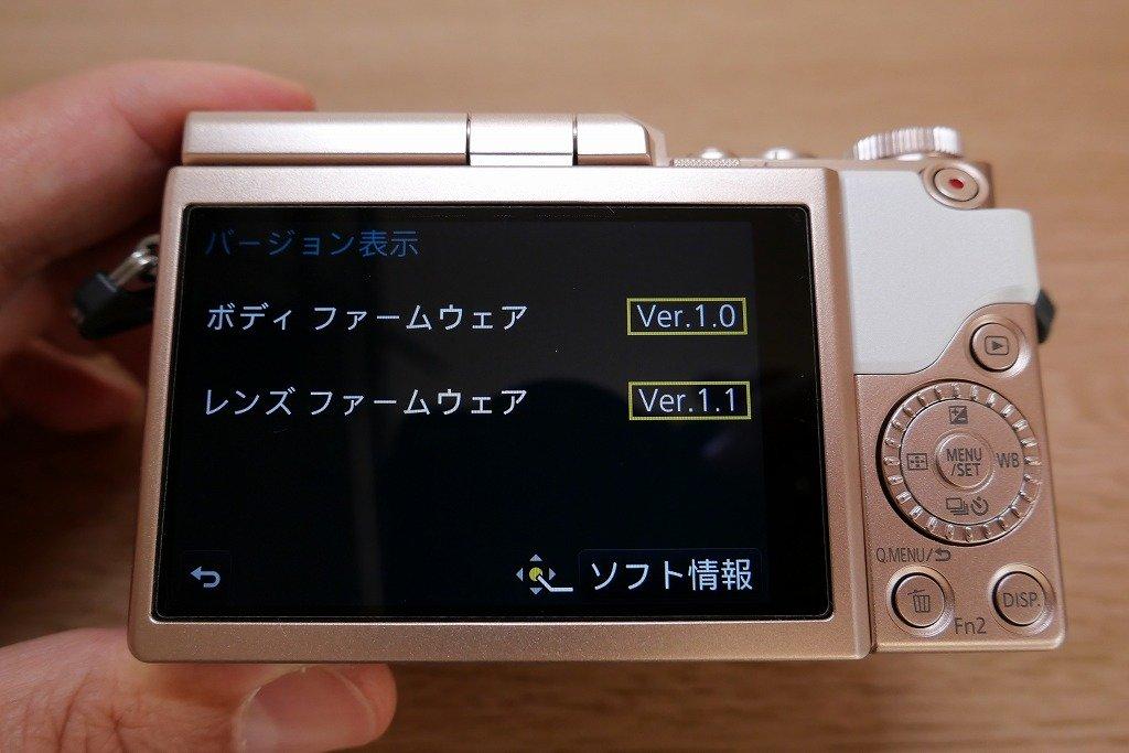 GF10 画面04